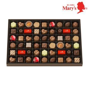 (季節限定 10月〜4月)メリーチョコレート ファンシーチョコレート FC-N
