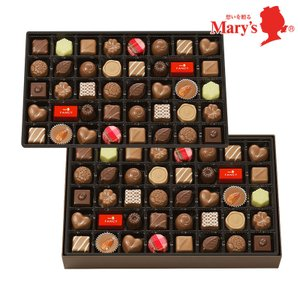 (季節限定 10月〜4月)メリーチョコレート ファンシーチョコレート FC-S