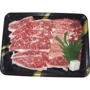 松阪牛 焼肉カルビ 2255-150 (代引不可)|bighand