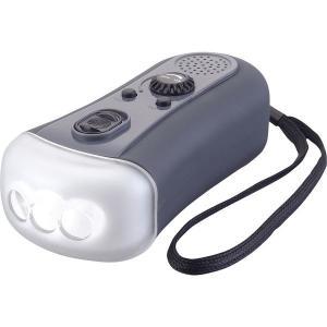 ダイナモ充電器FMラジオLEDライト 77700 アウトドア(S)  ギフト プレゼント 内祝 ウェ...