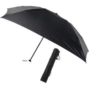 mabu 超軽量UV折りたたみ傘 99 SMV-40432 ブラック ファッション(S)  ギフト ...