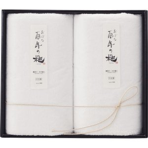 百年の極 和乃逸品おぼろタオルフェイスタオル2枚セット HK3130|bighand