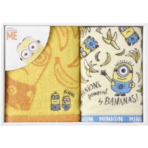 ミニオン バナナ タオルセット MN-0215|bighand