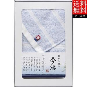 今治 ぼかし織ハンドタオル TMS0506208 ブルー 送料無料(メール便・代引不可)|bighand