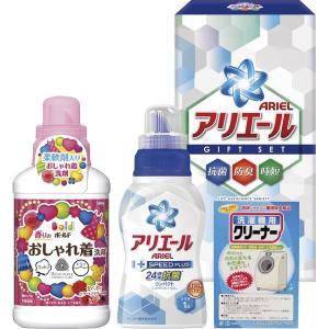 アリエール スピードプラス 洗剤ギフト RYV-15M|bighand