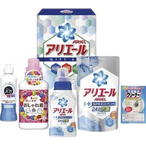 アリエール スピードプラス 洗剤ギフト RYV-25M|bighand