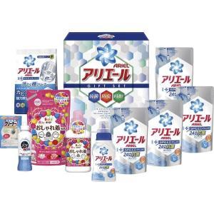 アリエール スピードプラス 洗剤ギフト RYV-50M|bighand
