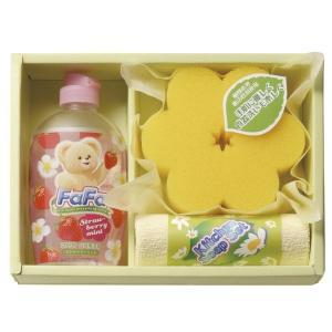 ファーファ キッチン洗剤ギフト FAF-10 PI|bighand
