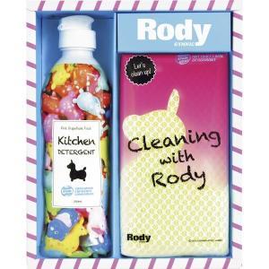 ロディ キッチン洗剤詰合せギフト R-05Y|bighand