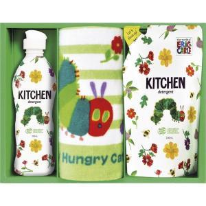 はらぺこあおむし キッチン洗剤タオルセット H-10AS|bighand