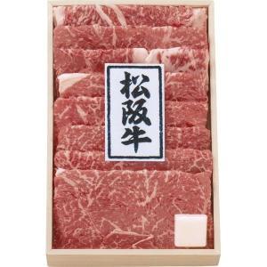 松阪牛 すきしゃぶ(折箱入り)450g 2455-100 (代引不可・送料無料)|bighand