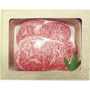 飛騨牛 ロースステーキ 18630004 (代引不可・送料無料)|bighand