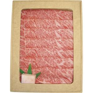 飛騨牛 すき焼き 18630005 (代引不可・送料無料)|bighand