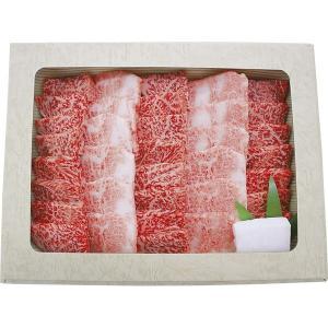 飛騨牛 焼肉 18630007 (代引不可・送料無料)|bighand