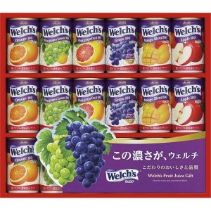 Welch'sギフト W20|bighand