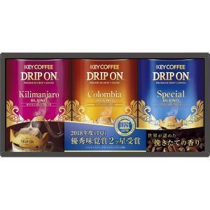 キーコーヒー ドリップオンギフト KDV-15N