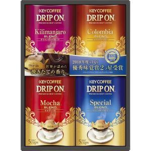 キーコーヒー ドリップオンギフト KDV-20N