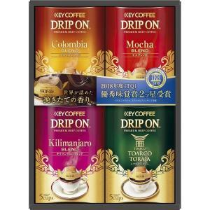 キーコーヒー ドリップオンギフト KDV-25N
