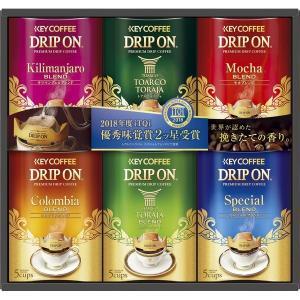 キーコーヒー ドリップオンギフト KDV-30N