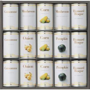 ホテルニューオータニ スープ缶詰セット AOR-100|bighand