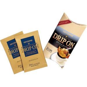 キーコーヒー ノベルティギフト KPN-017