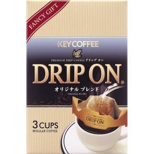 キーコーヒー ノベルティギフト KPN-025