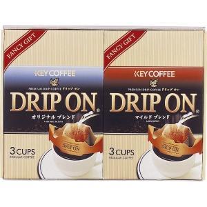 キーコーヒー ノベルティギフト KPN-050N