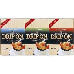 キーコーヒー ノベルティギフト KPN-075N