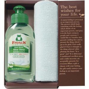 フロッシュ キッチン洗剤ギフト FRS-005B|bighand