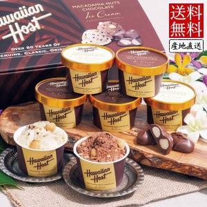 ハワイアンホースト マカデミアナッツ チョコアイス A-HH (代引不可・送料無料) 出荷可能時期:6月上旬〜7月31日まで (2019 お中元 限定)|bighand