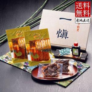 うなぎ割烹「一愼、」 うなぎ蒲焼 味わいセット UICK22 (代引不可・送料無料) 出荷可能時期:〜8月31日まで (2019 お中元 限定)|bighand