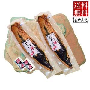 静岡県産 一本釣り鰹のたたき 黒潮造り 10291 (代引不可・送料無料) 出荷可能時期:〜8月31日まで (2019 お中元 限定)|bighand