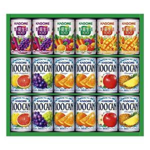 カゴメ フルーツ+野菜飲料ギフト KSR-20N 出荷可能時期:〜8月31日まで (2019 お中元 限定)|bighand