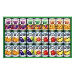 カゴメ フルーツ+野菜飲料ギフト KSR-30N 出荷可能時期:〜8月31日まで (2019 お中元 限定)|bighand