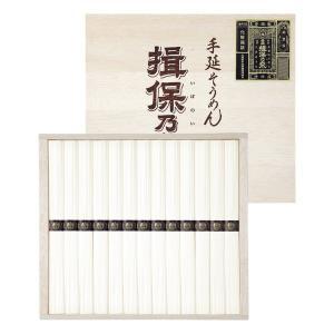 揖保乃糸 IT-25 出荷可能時期:〜8月31日まで (2019 お中元 限定)|bighand