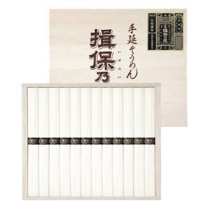 揖保乃糸 IT-40 出荷可能時期:〜8月31日まで (2019 お中元 限定)|bighand