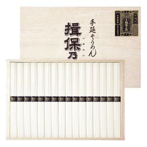 揖保乃糸 IT-50 出荷可能時期:〜8月31日まで (2019 お中元 限定)|bighand