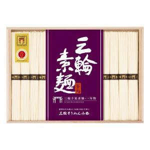 三輪そうめん小西 三輪素麺 誉一年物 I-20 出荷可能時期:〜8月31日まで (2019 お中元 限定)|bighand