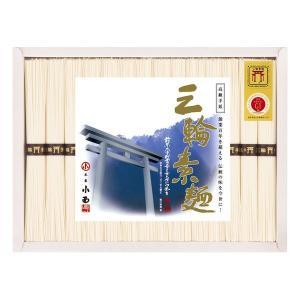 三輪そうめん小西 三輪素麺誉 NKK-20 出荷可能時期:〜8月31日まで (2019 お中元 限定)|bighand