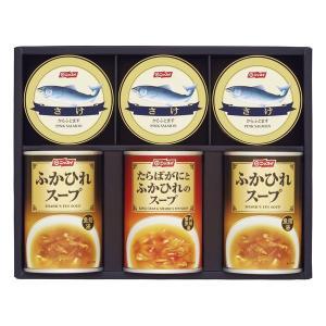 ニッスイ さけ缶詰・ふかひれスープ缶詰 FS-40 出荷可能時期:〜8月31日まで (2019 お中元 限定)|bighand