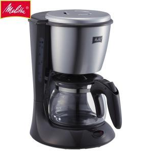 メリタ Melitta コーヒーメーカー エズ ES ダークブラウン SKG56-T|bighand