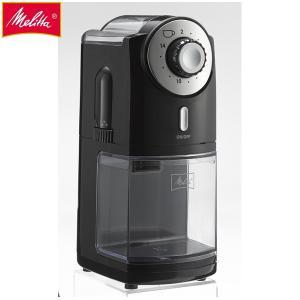 メリタ Melitta フラットカッターディスク コーヒーグラインダー ECG71-1B ブラック|bighand