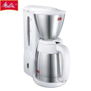 メリタ Melitta コーヒーメーカー ノア NOAR ホワイト SKT54-3-W|bighand