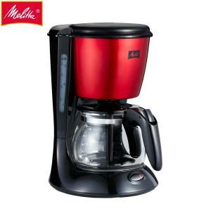 メリタ Melitta コーヒーメーカー ツイスト TWIST ルビーレッド SCG58-5-R|bighand