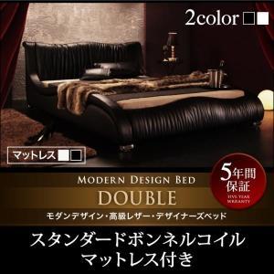 ベッド ベット ダブルベッド ダブルベット ローベット 高級レザー・デザイナーズベッド  スタンダードボンネルコイルマットレス付き ダブルの写真