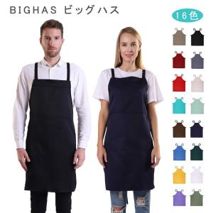 エプロン 大きいサイズ ビッグサイズ 女性用 男性用 レディース メンズ 長時間使用 黒 ブラック  レジ係 業務用 シンプル  BIGHAS 送料無料|bighas