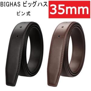 BIGHAS ベルト 3.5cm ピン式 ビジネス バックル 本革 メンズ スーツベルト サイズ調整可能 カジュアル おおきいサイズ|bighas