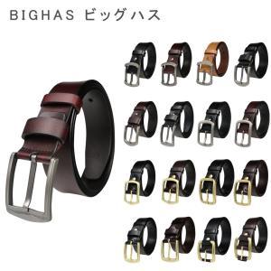 ベルト メンズ ビジネス カジュアル 穴あけ  おしゃれ ロング 一枚革 本革 レザー ブランド ジーンズ スーツ ブラック ブラウン BIGHAS 送料無料|bighas