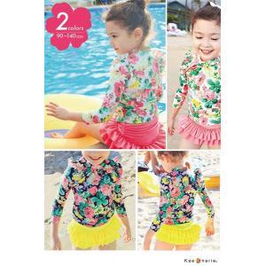数量限定 アウトレット 3点セット 子供 セパレート 水着 花柄 フリル UV キャップ付き 女の子 キッズ ジュニア