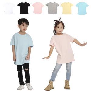 ロング ビッグシルエット Tシャツ キッズ 子供 ジュニア 運動会 ダンス 通園 通学 ゆったり 無地 半袖 男の子 女の子 男女兼用 シンプル 綿 BIGHAS 6色 送料無料 bighas